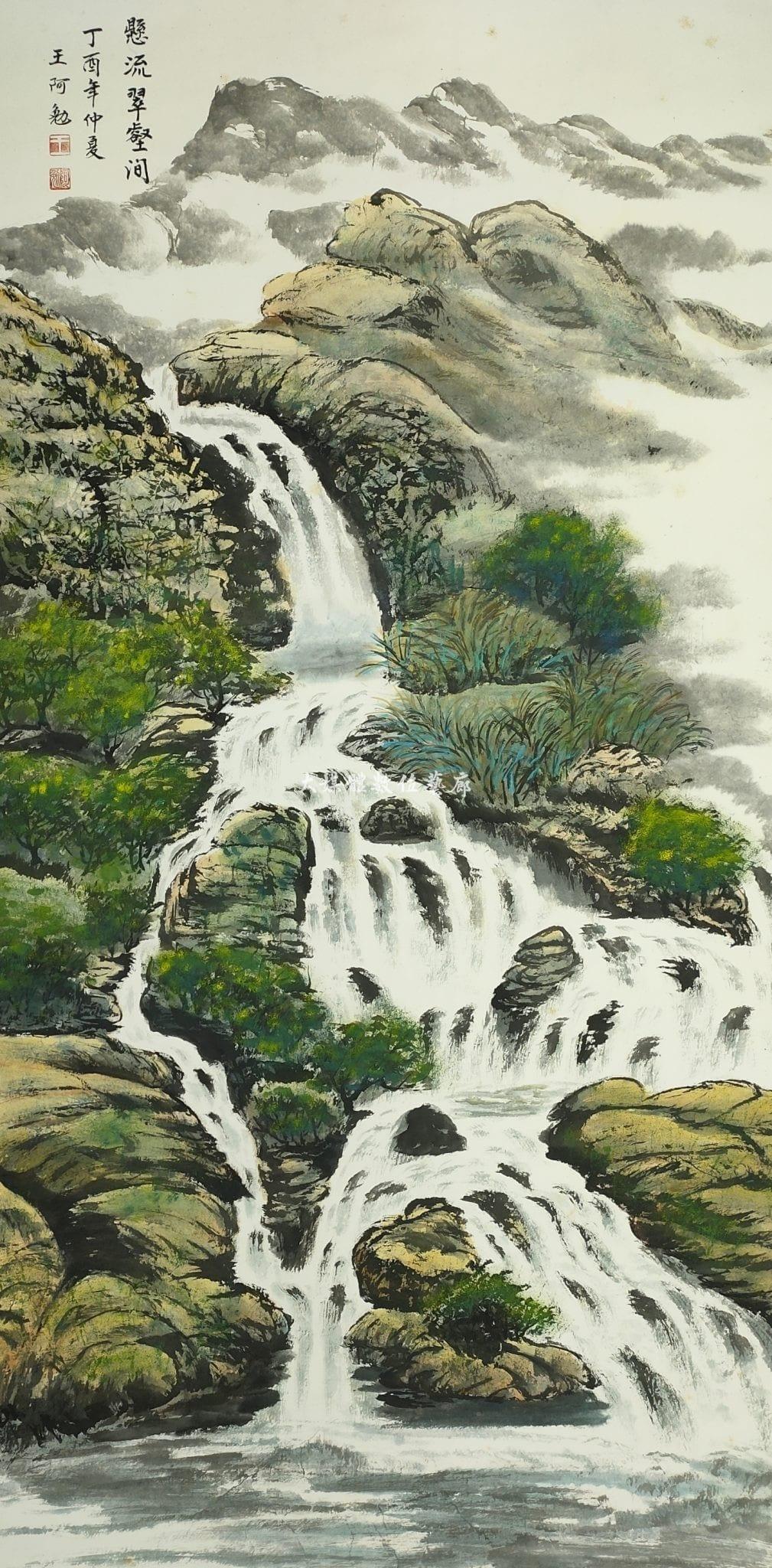 水墨畫 懸流翠壑間
