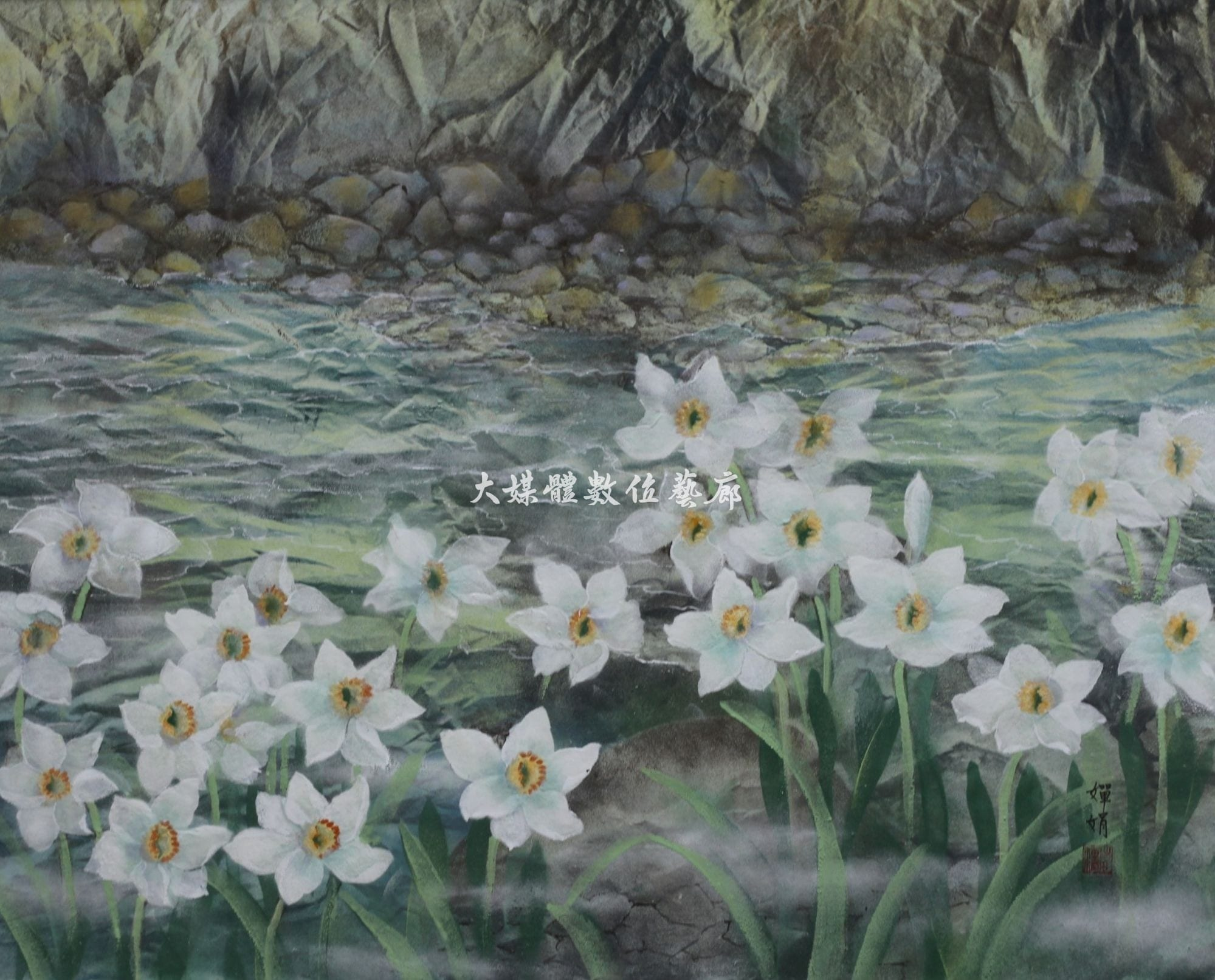 膠彩畫 溪邊的西洋水仙