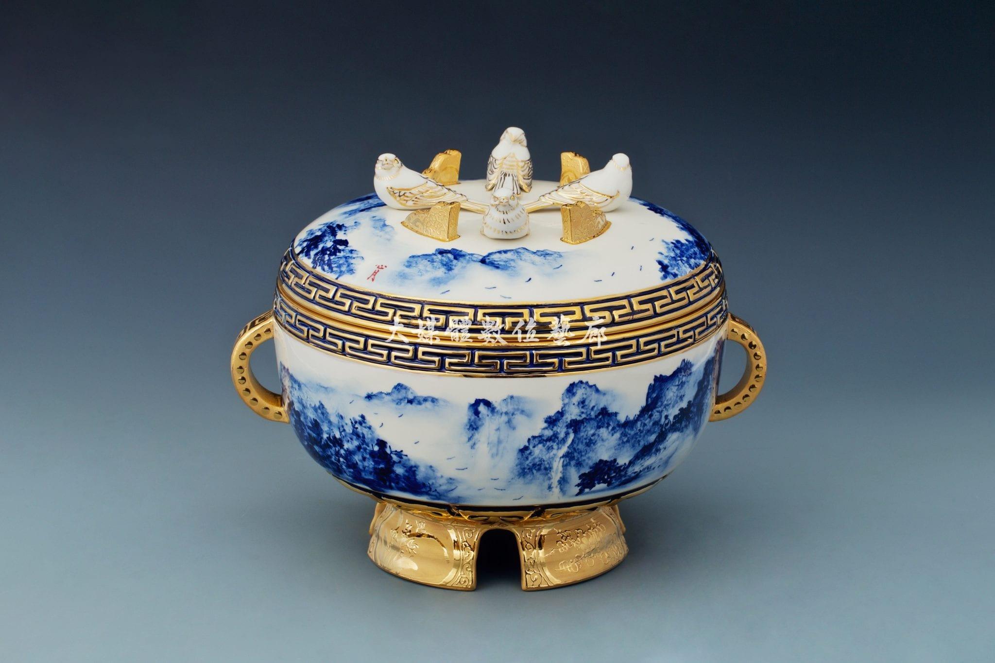 陶瓷 長林羅穴