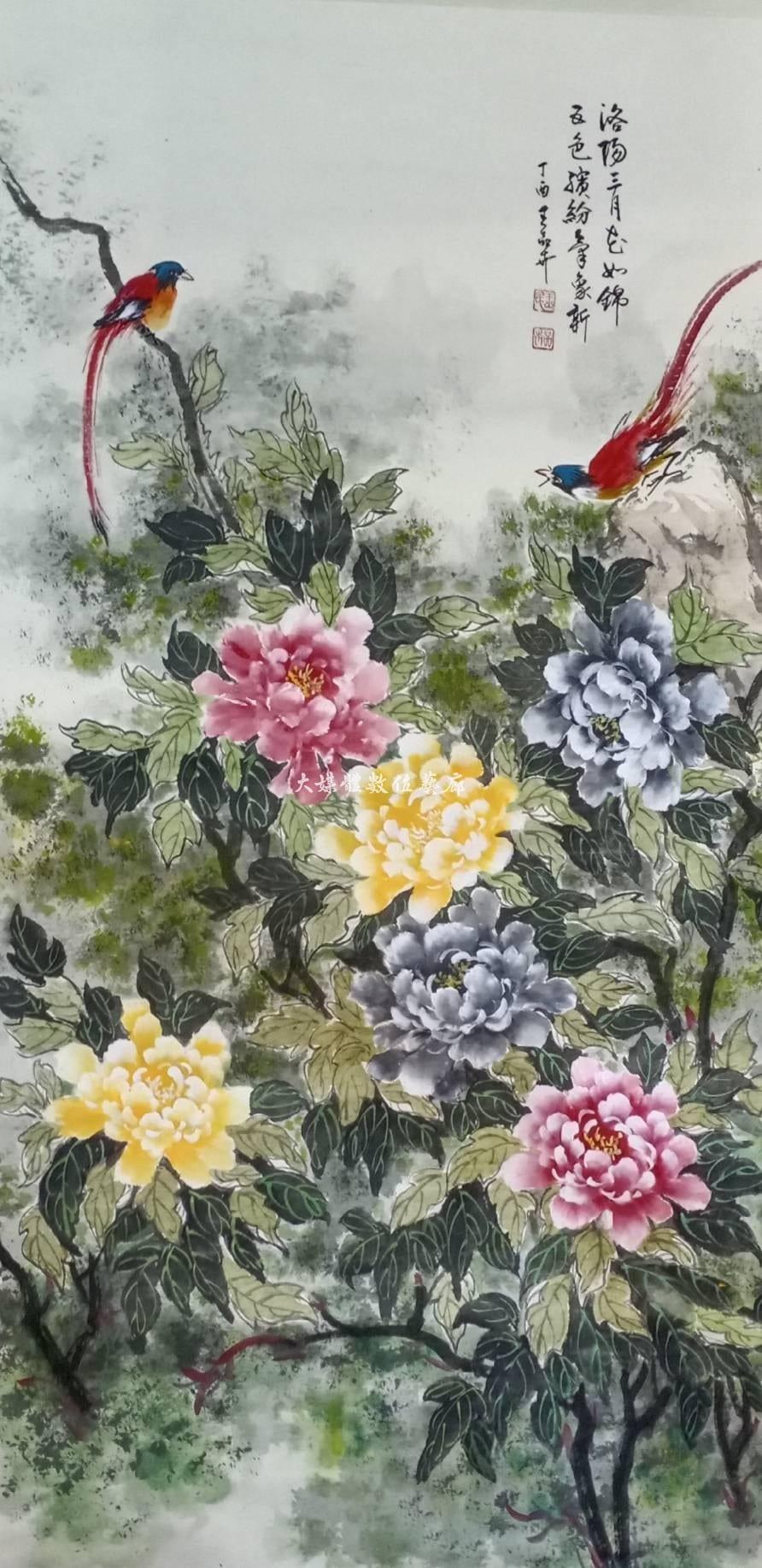 水墨畫 洛陽三月花如錦