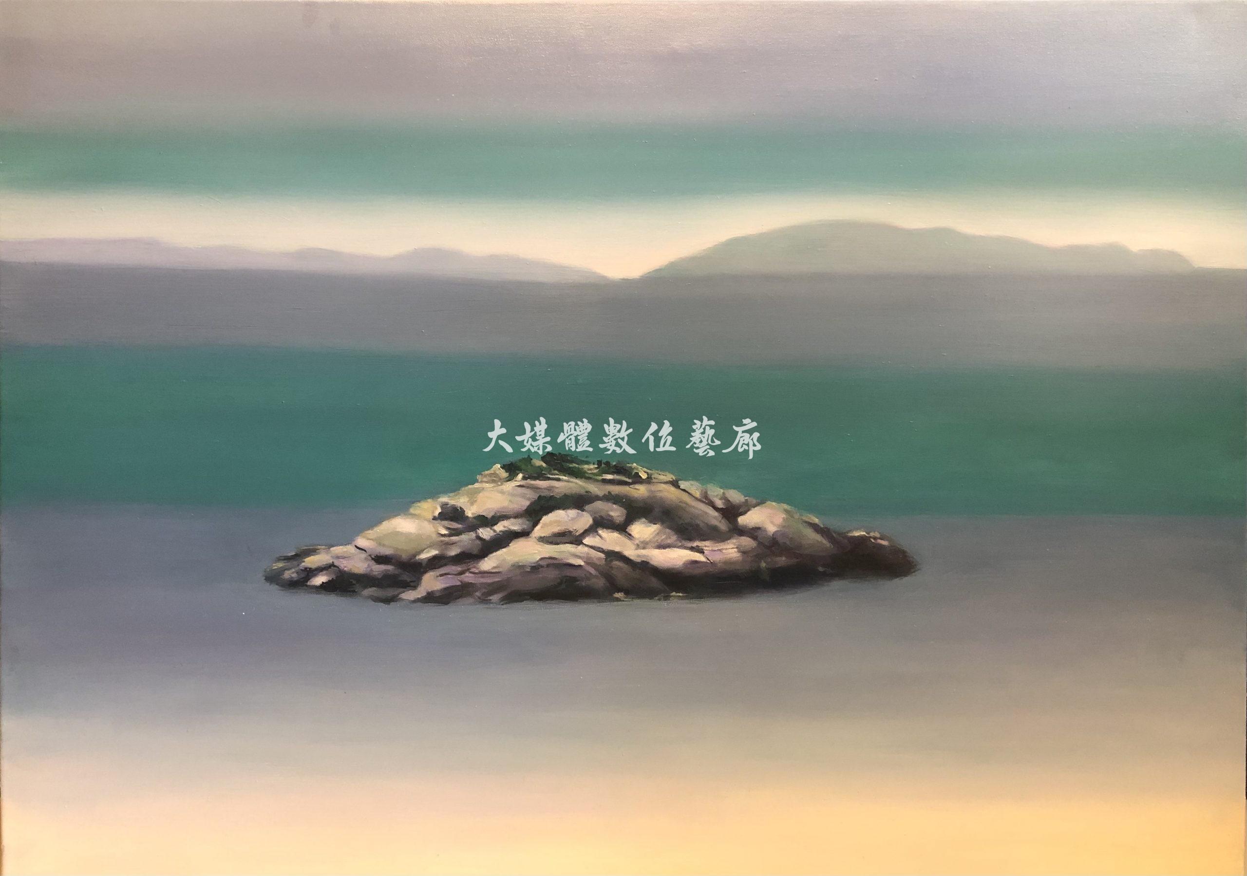 油畫 芹壁烏龜島