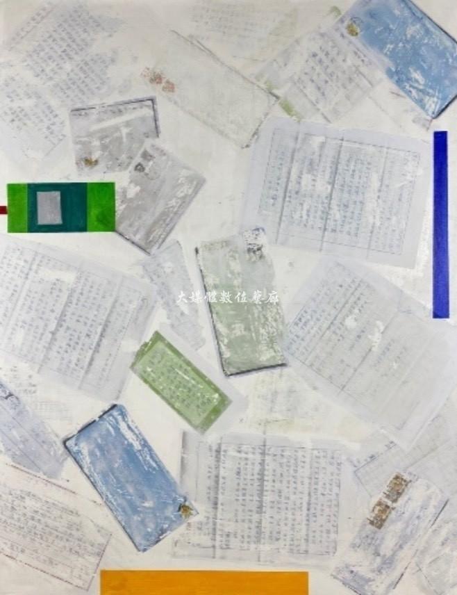 油畫 郵遞信件-愛情停看聽