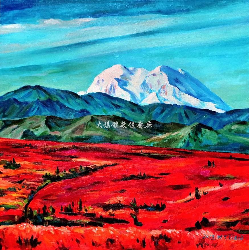 油畫 阿拉斯加麥金利山及紅色苔原
