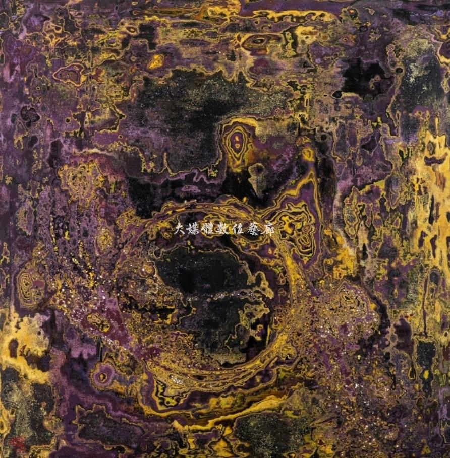 漆畫 量子宇宙 80公分x80公分